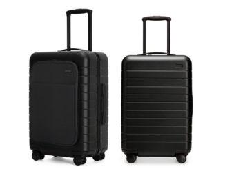 Koffer Reiseset zu gewinnen
