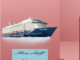 Kanaren Kreuzfahrt MeinSchiff