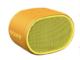 Sony Bluetooth Speaker zu gewinnen