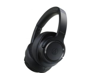 Bluetooth Kopfhörer zu gewinnen